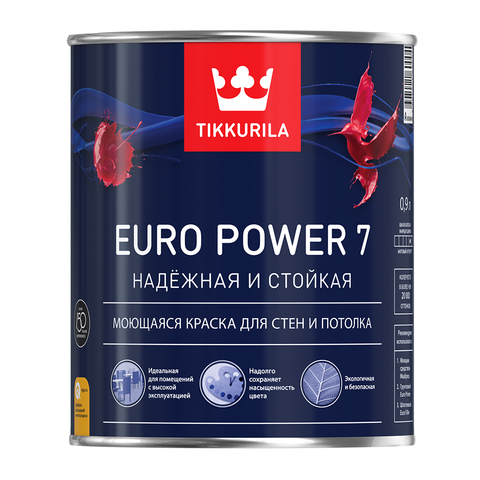 Euro_Power7_1L_web_1024.jpg